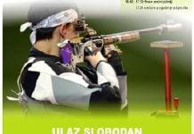 Prvenstvo Hrvatske u streljaštvu