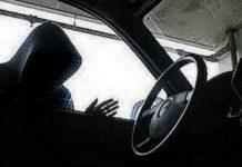 krađa auto provala