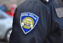 policajac policija