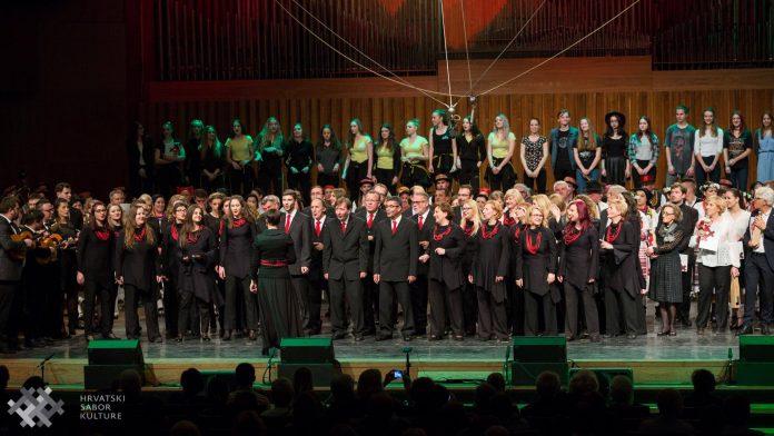 Pjevački zbor