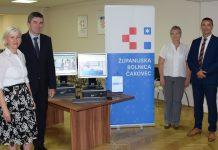 Županijska bolnica Čakovec donacija Erste banka