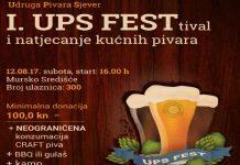 UPS Fest