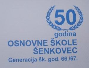 50 godišnjica OŠ Šenkovec