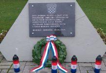 Mursko Središće - Vukovar