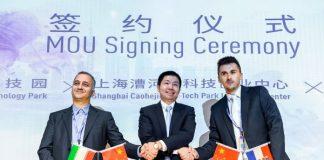 Tehnološki park Varaždin suradnja Kina