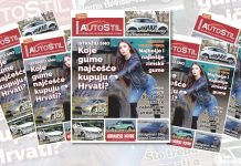 autostil međimurske novine
