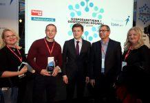 Nagrada ''Uzlet izvoza'' na gospodarskom događaju godine - Obitelj Tomašić sa ministrom financija RH, Zdravkom Marićem.