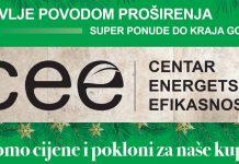 cee centar energetske efikasnosti