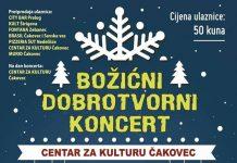 murid božićni koncert