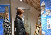 oc muzeja_Muzej Medjimurja Cakovec (7