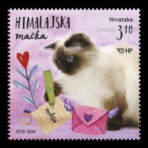 Poštanska marka_Himalajska mačka