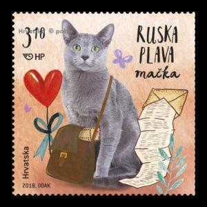 Poštanska marka_Ruska plava mačka