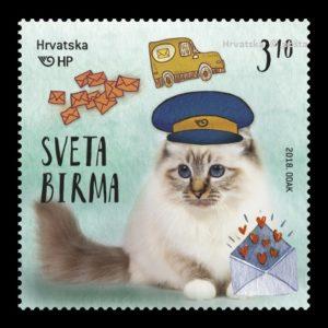 Poštanska marka_Sveta birma