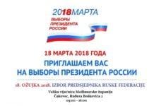 Rusija izbori za predsjednika