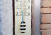 Termometar hladno
