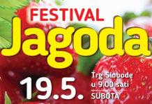 Festival jagoda Prelog