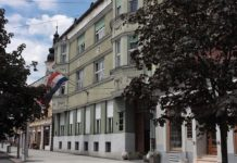 Grad Čakovec Gradska uprava Grada Čakovca