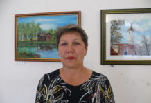 Vera Lipović