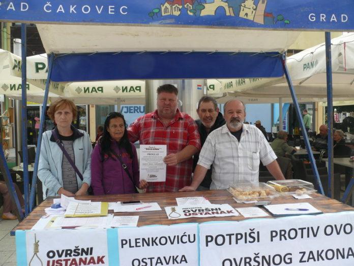 peticija ovrsni ustanak (8)_re