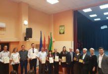 Dan općine Belica