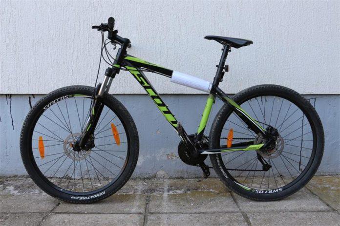 ukradeni bicikl PU međimurska