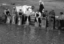 Gardinovec seosko pralo