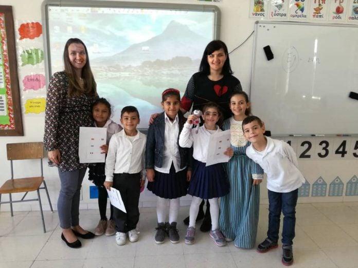 Osnovna škola Strahoninec Ersamus projekt Heratage1