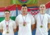 Streličarski klub Katarina Zrinski Lendava
