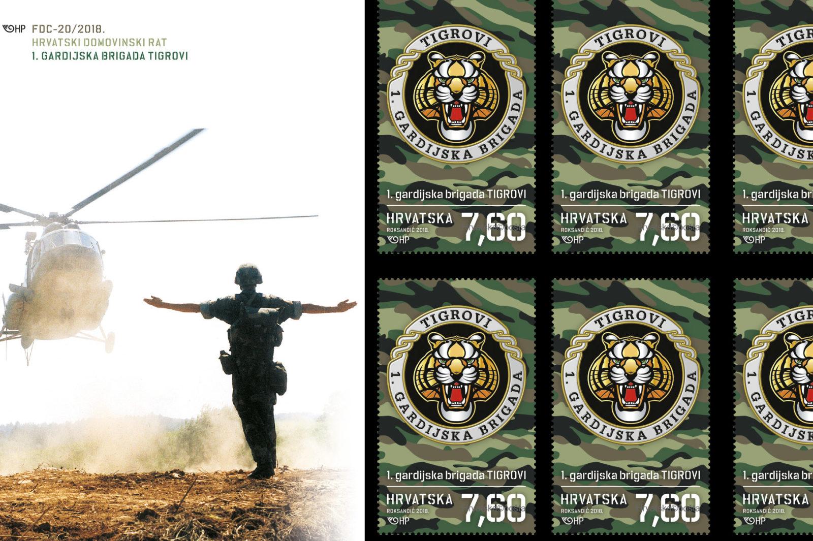 naslovna postanske markice tigrovi