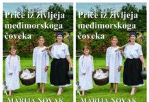 Marija Novak price