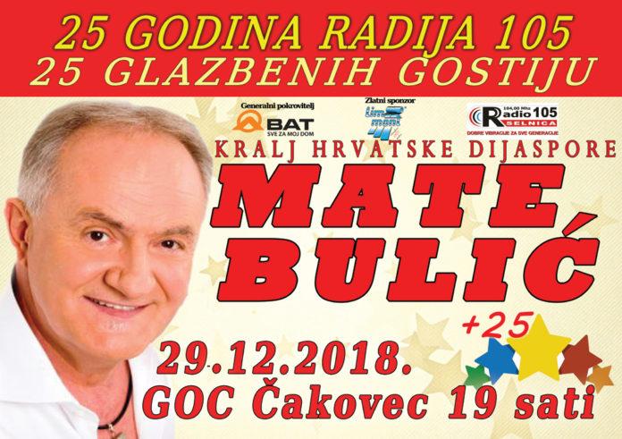 Radio 105 Mate Bulić