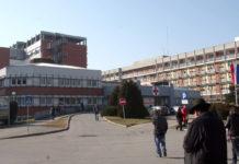 Županijska-bolnica-Čakovec