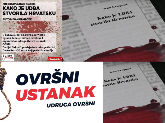 kako je udba stvorila hrvatsku