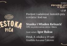 Gradska kavana Čakovec