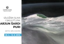Arjun Šardi Puri pozivnica