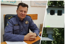 Siniša Šajnović, nadzorna kamera