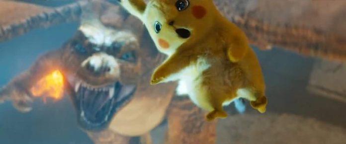 pokemon cinestar