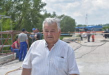 Barač Stjepan- Stipe