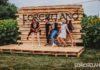 Forestland (2)