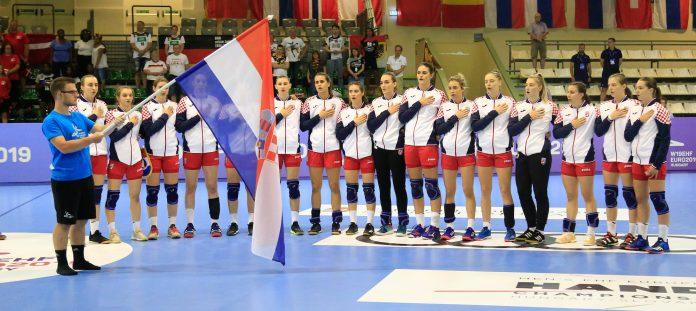 juniorke Hrvatske