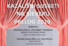 plakat PAS KAZALIŠNI SUSRETI