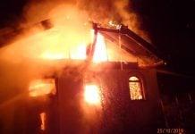 Požar Lopatinec