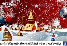 Čestitka Grad Prelog Božić
