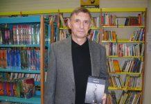 """Pjesnički prvijenac Branimira Vurušića predstavljen je u Knjižnici """"Nikola Zrinski"""" Čakovec"""