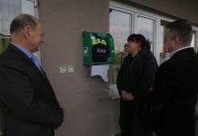 Ministarstvo zdravstva postavilo defibrilator