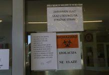 bolnica hitna709