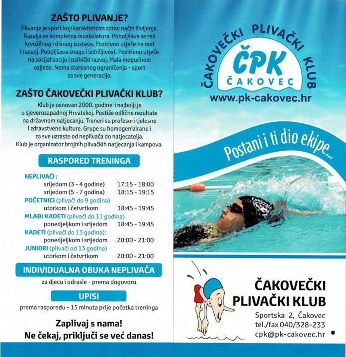 čakovečki plivački klub plakat nova sezona 2020