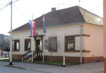 Policijska postaja Mursko Središće