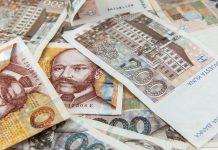 kuna kune novac