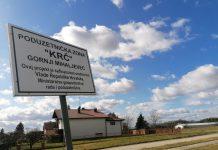 poduzetnička zona Krč Gornji Mihaljevec